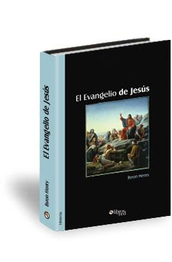 los evangelios,los evangelios biblia,libro los evangelios,los evangelios descarga,los evangelios gratis,los evangelios pdf,los evangelios ebock,los evangelios ebok,los evangelios jesus,evangelios jesus,evangelio jesus,4 evangelios